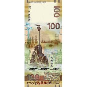 Grr-billete De Rusia 100 Rubles 2015 - Sevastopol Y Crimea