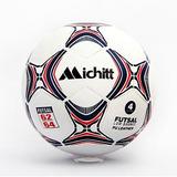 Balon De Futbol Sala Rebote Bajo Nuevo Cuero Sintetico