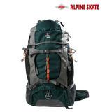 Alpine Skate 70 Lts Reforzada Con Cobertor Para Lluvia