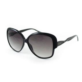 9c1d3fc4a3d9d Oculos Feminino Bulget Sol - Óculos De Sol no Mercado Livre Brasil
