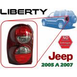 05-07 Jeep Liberty Calavera Trasera Lado Izquierdo