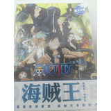 One Piece - Artbook - Tapa Dura