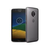 Motorola Moto G5 Plus 4g Lte Nuevo En Caja + Garantia