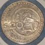 Moneda De 20 Pesos Cultura Maya, Nickel