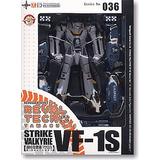 Macross / Robotech Revoltech Vf-1s- Series No. 036 (focker)
