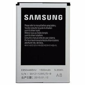 Bateria Celular Samsung Eb504465vu 1500mah A Pronta Entre
