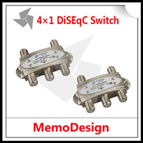 Chave Diseqc Switch