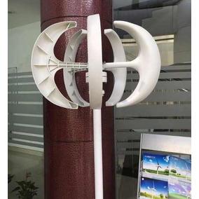 Aerogenerador Eólico De Eje Vertical 100 W Pequeño 12v/24v