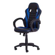 Cadeira Gamer Racer Pu Várias Cores