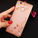 Case Tpu Lujo Huawei P9 Lite Diseño Flores Diamantes