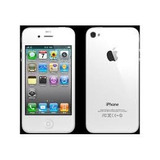 Iphone 4s Branco 32g