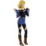 Dragon Ball Z - Glitter & Glamours Androide 18