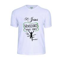 Camisas Camiseta Tshirt Gospel Jesus Frases Evangélica Deus