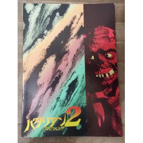 Revista The Return Of The Living Dead Part Ii Programa Japon