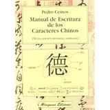 Manual De Escritura De Los Caracteres Chinos - Ceinos - Cont