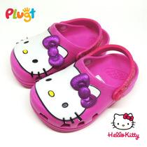 Babuche Sandália Plugt Menina Hello Kitty Frete Grátis