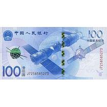Grr-billete China 100 Yuan 2015 - Ciencia Aeroespacial !!!