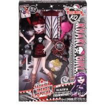 Boneca Khaki Girl - Genérica Tipo Draculaura Monster High