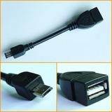 Cable Adaptador Otg Micro Usb Celular Tablet Para Llave Maya
