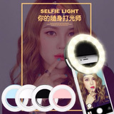 Aro Luz Led Selfie Iphone Android Flash Camara - Te809