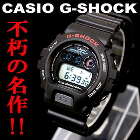 Relogio Casio G-shock Dw9052-1v 100% Originai!!!