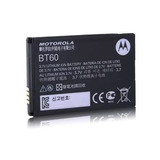 Baterias Nextel Motorola Originales