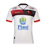 Camisa Oficial Do Flamengo Icon no Mercado Livre Brasil a47ebeae8e662