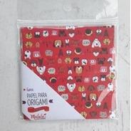 Gatitos Y Perritos - Papel Para Origami 10 X 10 Cm