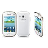 Celular Samsung Galaxy Fame Super Oferta Hasta 18 Pagos