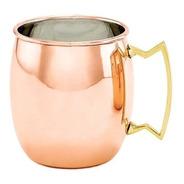 Jarro Copper Mug Britvic Mixers ( Cobre ) - 01mercado
