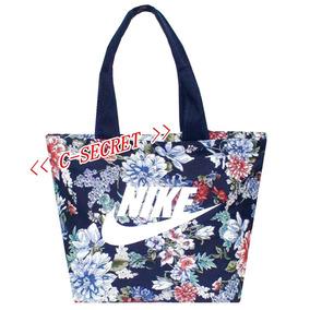 Bolsa Feminina Lançamento Floral Modelo Nike Moda + Brinde