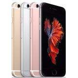 Iphone 6s 32gb Novo Lacrado Garantia 1 Ano Pela Apple A1688
