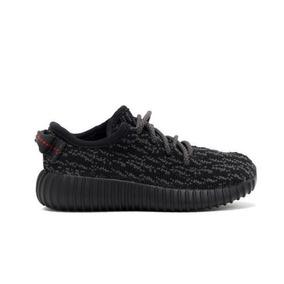 adidas Yeezy Boost 350 - Pirate Black