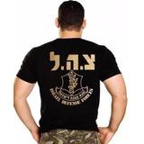 Camiseta Israel Defense Force Nova Tática