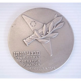 Medalla Israel 1976 Plata Esterlina 935 Operation Jonathan