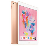 Ipad 9.7 32 Gb Wifi Mrjn2le/a Dor