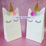 Decoracion para cumplea os unicornios en mercado libre for Decoracion para pared de unicornio