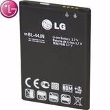 Bateria Lg Bl-44jn A290 P970 E400 E405 L3 X350 E615 P698 L5