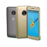 Celular Motorola Moto G5 Novo Dourado Promocao