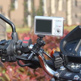 Porta Câmera, Celular, Gps Para Guidom Moto E Bike Bicicleta
