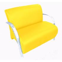 Poltrona Sofá Dois Lugares Courino Sala Recepção Amarelo