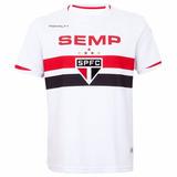 Camiseta Oficial São Paulo 2014