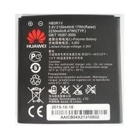 Oferta Bateria Huawei Y320 G300 G600 Garantizada Nueva