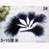 20 Penas Plumas Avestruz Pena Decorativa Preta Modelo Leque