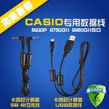 Combo Cables Sb62 Y Usb Para Calculadoras Casio Fx Nuevos
