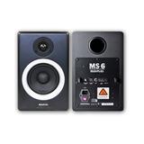 Monitores Midiplus Ms6 De Estudio Grabacion Profesionales
