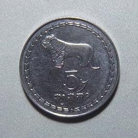 Georgia 5 Tetri 1993 Excelente Km 78 Leon De Oro
