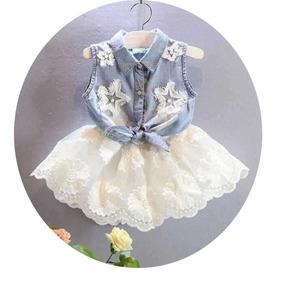 Conjunto Princesa Menina Infantil