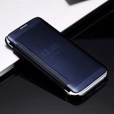Flipcover Sansumg Galaxy S8 Y S8 Plus Azul Drone Bucaramang
