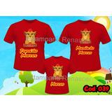 Lembrança De Aniversario Camisetas Kit C3 A Guarda Do Leão